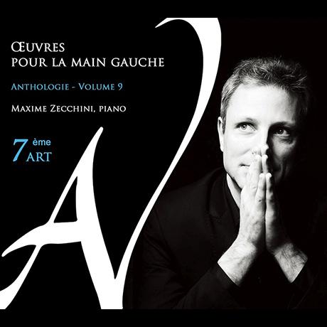 OEUVRES POUR LA MAIN GAUCHE VOL.9 [왼손을 위한 피아노 작품 9집: 제 7예술 - 막심 제키니]