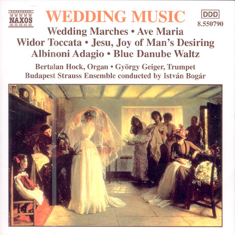 WEDDING MUSIC/ ISTVAN BOGAR
