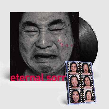 ETERNAL SORROW [180G LP+카세트 테입] [한정반]
