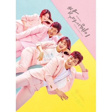 쌈 마이웨이 [KBS 월화드라마] [디지팩]