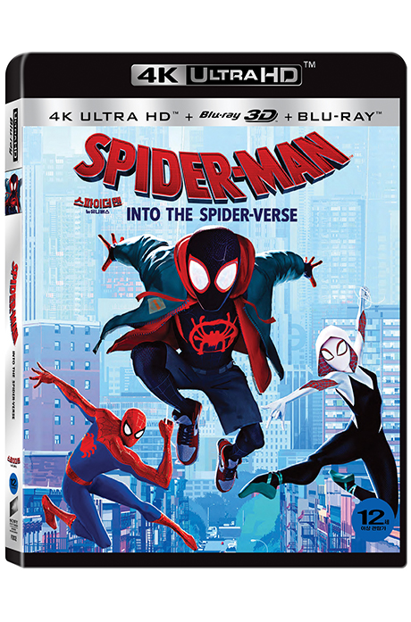 스파이더맨: 뉴 유니버스 4K UHD+3D+2D [SPIDER-MAN: INTO THE SPIDER-VERSE]