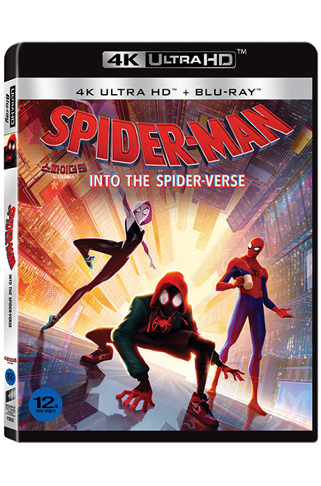 스파이더맨: 뉴 유니버스 4K UHD+BD [SPIDER-MAN: INTO THE SPIDER-VERSE]