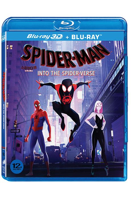 스파이더맨: 뉴 유니버스 3D+2D [SPIDER-MAN: INTO THE SPIDER-VERSE]