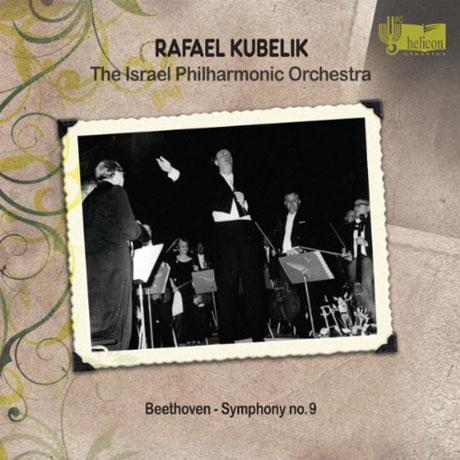 SYMPHONY NO.9 IN D MINOR. OP.125/ RAFAEL KUBELIK [베토벤: 교향곡 9번]