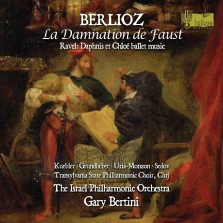 LA DAMNATION DE FAUST/ GARY BERTINI