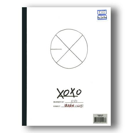 XOXO [HUG VER] [정규 1집]