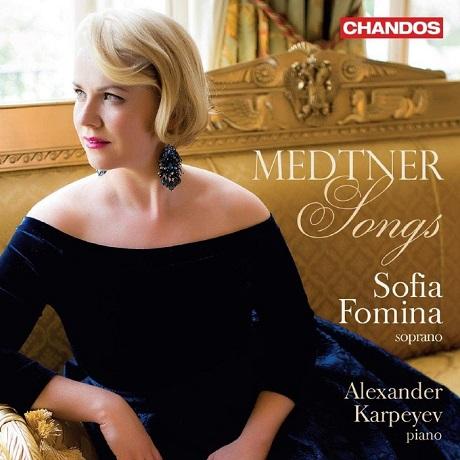 SONGS/ SOFIA FOMINA, ALEXANDER KARPEYEV [메트너: 가곡집 - 소피아 포미나]