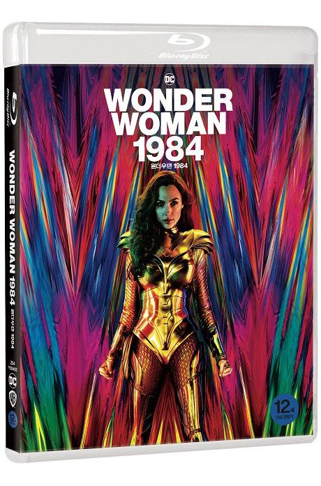 원더우먼 1984 [WONDER WOMAN 1984]