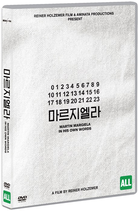 마르지엘라 [MARTIN MARGIELA: IN HIS OWN WORDS]