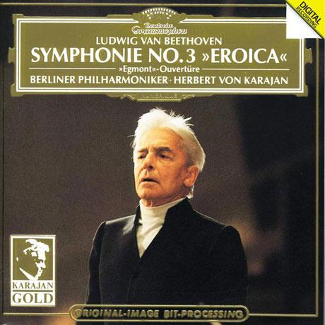 SYMPHONIE NO.3 EROICA & EGMONT/ HERBERT VON KARAJAN