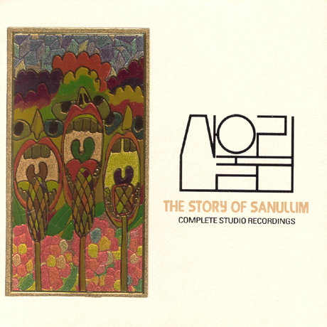 THE STORY OF SANULLIM: COMPLETE STUDIO RECORDINGS