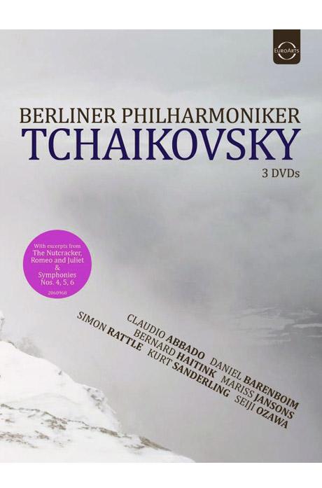 BERLINER PHILHARMONIKER: TCHAIKOVSKY [베를린 필하모니커: 차이코프스키 앨범]