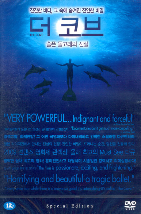 더 코브: 슬픈 돌고래의 진실 S.E [THE COVE] [18년 3월 와이드미디어 가격인하 프로모션]
