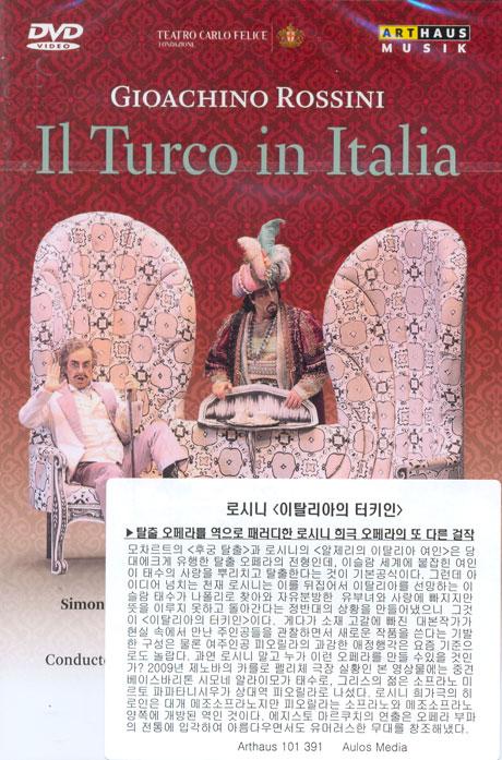 IL TURCO IN ITALIA/ JONATHAN WEBB [로시니: 이탈리아의 터키인]