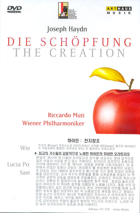THE CREATION/ RICCARDO MUTI [하이든: 천지창조]