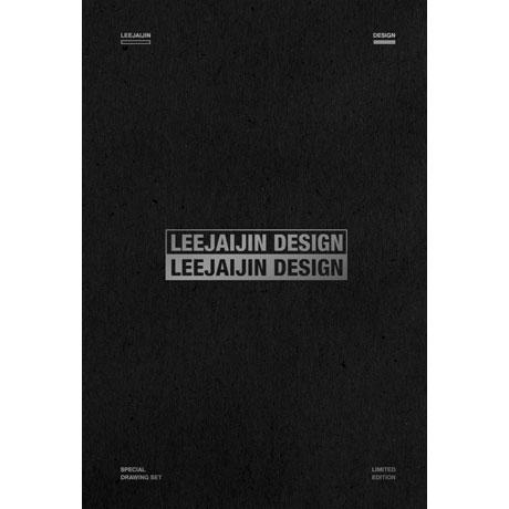 DESIGN: SPECIAL DRAWING SET [핫트랙스/교보문고 단독 한정판매]