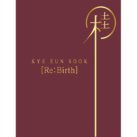 RE: BIRTH