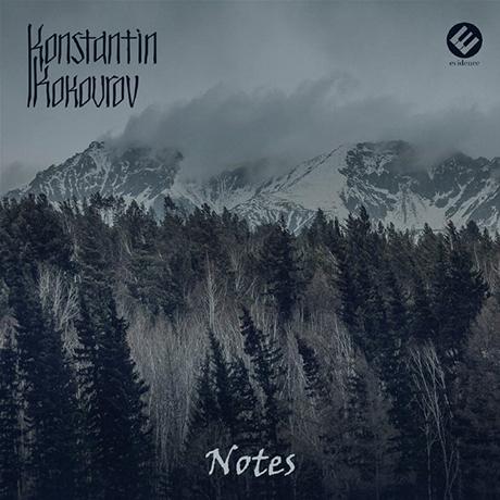 콘스탄틴 코쿠로프 - NOTES