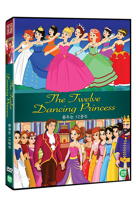 춤추는 12공주 [THE TWELVE DANCING PRINCESS]