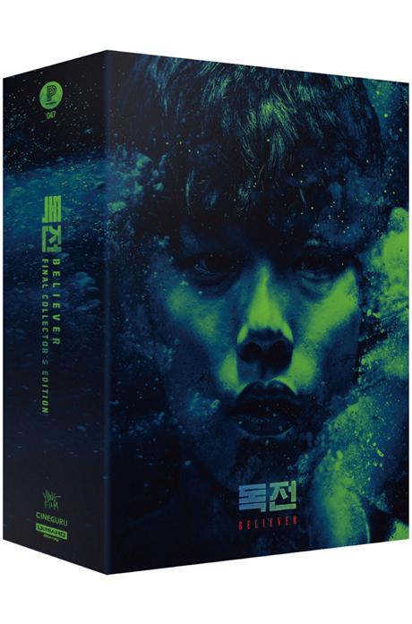 독전 4K UHD: 파이널 컬렉터스 에디션 박스세트 [스틸북 한정판]