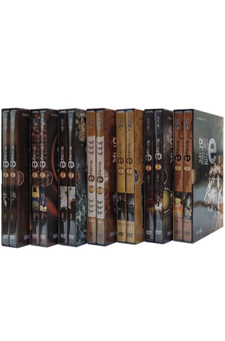 EBS 역사채널 E 7종 시리즈 [지식채널 시리즈]