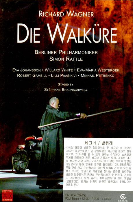 DIE WALKURE/ SIMON RATTLE [바그너: 발퀴레 - 사이먼 래틀]