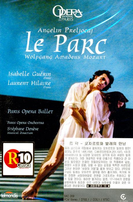 LE PARC/ PARIS OPERA BALLET, ANGELIN PRELJOCAJ [르팍: 모차르트와 발레의 만남]