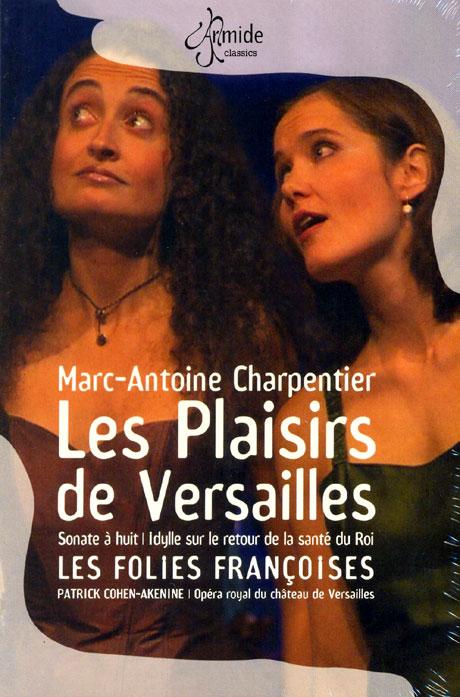 LES PLAISIRS DE VERSAILLES/ PATRICK COHEN-AKENINE [샤르팡티에: 베르사유의 기쁨-PAL방식]