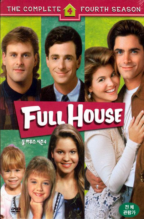풀 하우스 시즌 4 [FULL HOUSE SEASON 4]