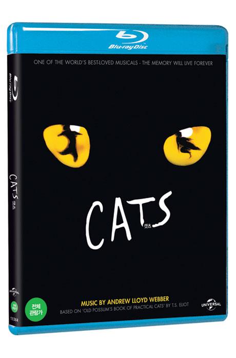 캣츠 [CATS]
