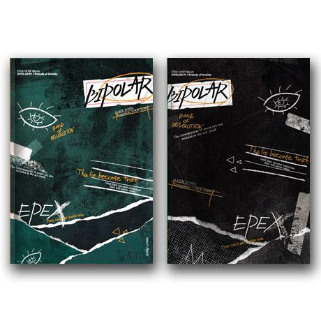 BIPOLAR PT.1 불안의 서 [1ST EP ALBUM] [REALITY VER]
