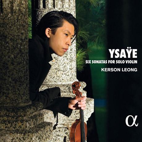 이자이: 무반주 바이올린 소나타 전곡
