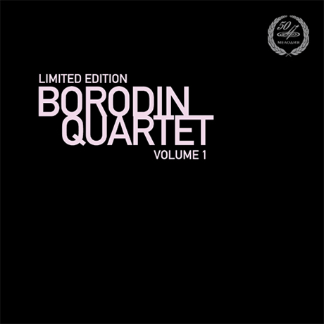 BORODIN: STRING QUARTET NO.1 [LIMITED EDITION] [LP]