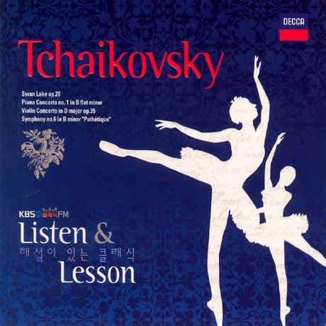 TCHAIKOVSKY LISTEN & LESSON [KBS 1FM 해설이 있는 클래식]