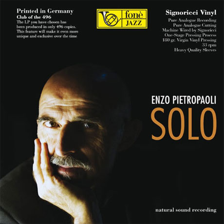 SOLO [LIMITED EDITION] [180G LP]