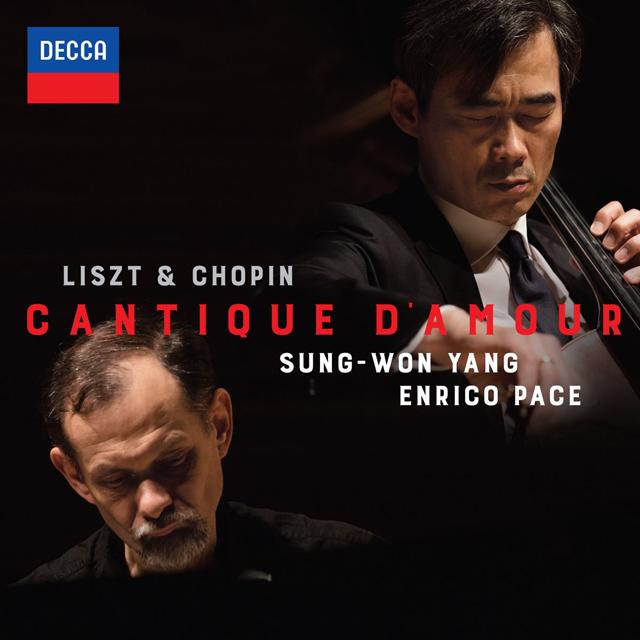 CANTIQUE D`AMOUR: LISZT & CHOPIN/ ENRICO PACE [2CD+1DVD] [리스트, 쇼팽: 사랑의 찬가 - 엔리코 파체]