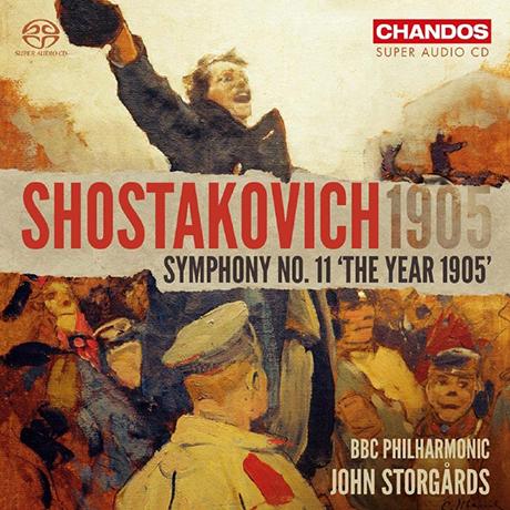 """SYMPHONY NO.11 """"THE YEAR 1905""""/ JOHN STORGARDS [SACD HYBRID] [쇼스타코비치: 교향곡 1번(1905년) - 욘 스토르고르즈]"""
