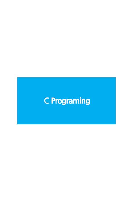 초등 중등 코딩교육: 쉽게 배우는 C 알고리즘 입문 PART.1 [1BD+4DVD]
