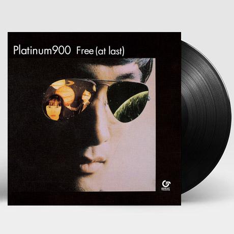 FREE (AT LAST) [CITY POP ON VINYL 2021] [LP] [한정반]