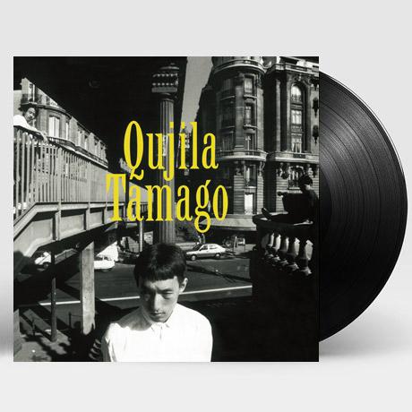 TAMAGO [CITY POP ON VINYL 2021] [LP] [한정반]