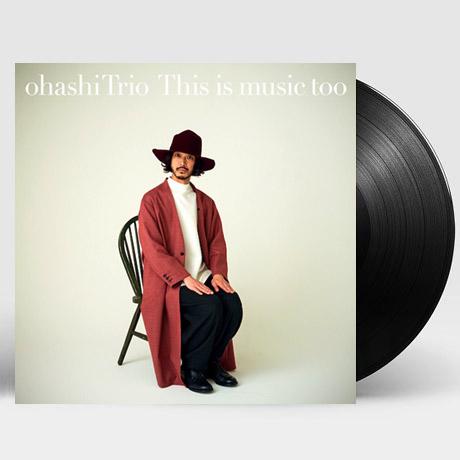 THIS IS MUSIC TOO [CITY POP ON VINYL 2021] [LP] [한정반]