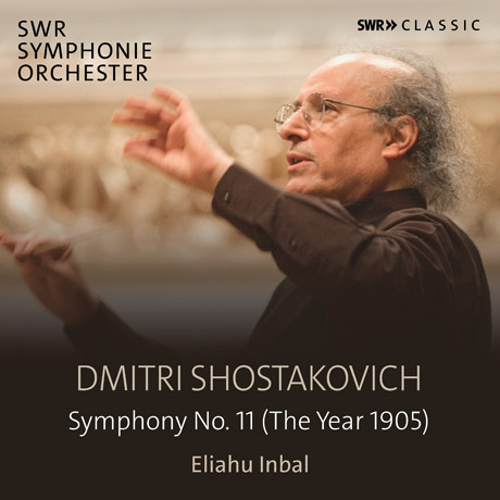 쇼스타코비치: 교향곡 11번 (1905년) - 엘리아후 인발