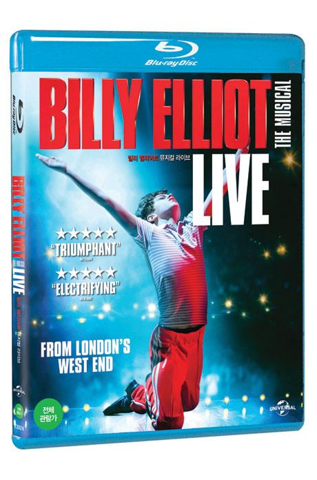 빌리 엘리어트: 뮤지컬 라이브 [BILLY ELLIOT THE MUSICAL LIVE] [19년 7월 블루레이 한정수량 파격할인 프로모션]
