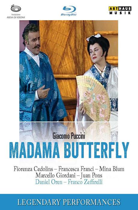 MADAMA BUTTERFLY/ DANIEL OREN [LEGENDARY PERFORMANCES] [푸치니: 나비부인]