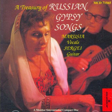 A TREASURY OF RUSSIAN GYPSY SONGS