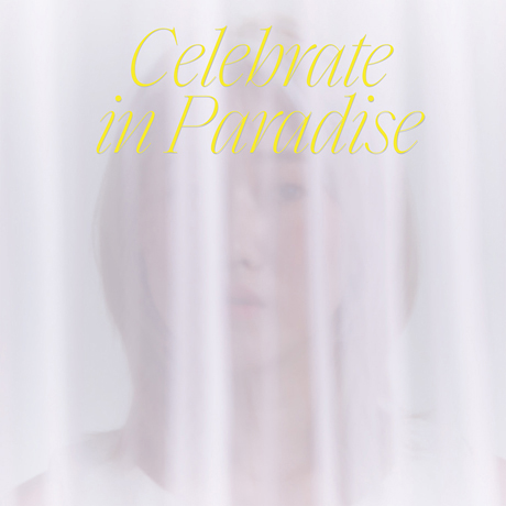 CELEBRATE IN PARADISE [EP]