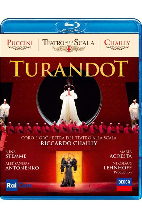 TURANDOT/ RICCARDO CHAILLY [푸치니: 투란도트 - 리카르도 샤이] [한글자막]