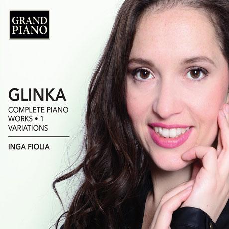 COMPLETE PIANO WORKS 1 - VARIATIONS/ INGA FIOLIA [글린카: 피아노 전곡 1집 - 변주곡]
