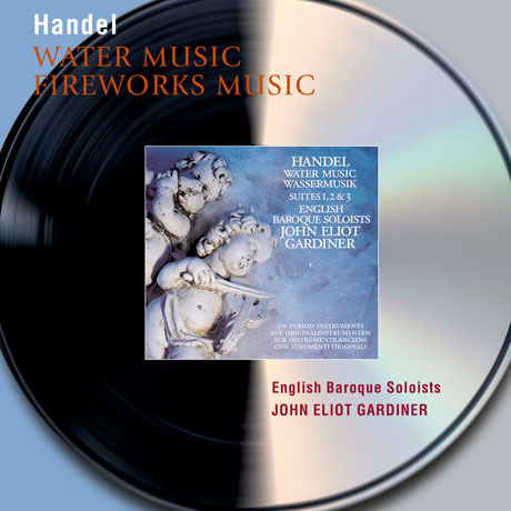 WATER MUSIC/ FIREWORKS MUSIC/ GARDNER [PHILIPS 50]