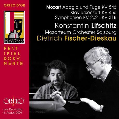 ADAGIO UND FUGE KV 546/ KONSTANTIN LIFSCHITZ, DIETRICH FISCHER-DIESKAU